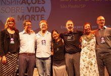"""Photo of Final del Festival """"Sobre Vivir y Morir"""""""