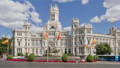Photo of A partir del 1 de febrero se encuentra vigente en Madrid, el nuevo Reglamento de Sanidad Mortuoria.